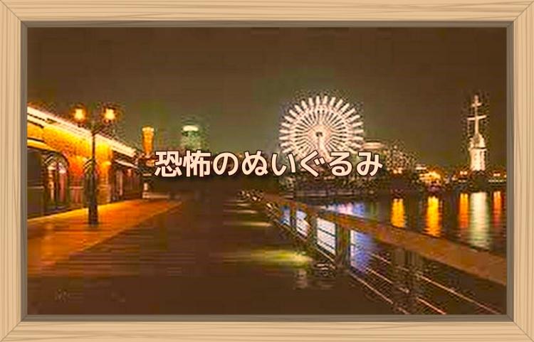f:id:shiho196123:20191118092807j:plain