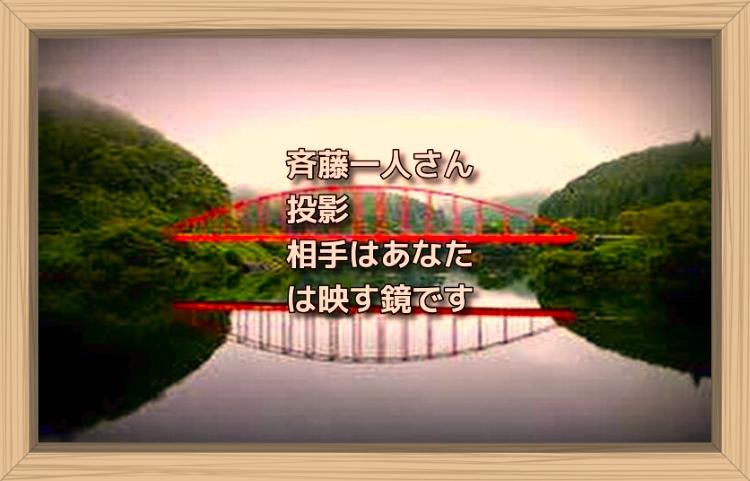 f:id:shiho196123:20191119085859j:plain
