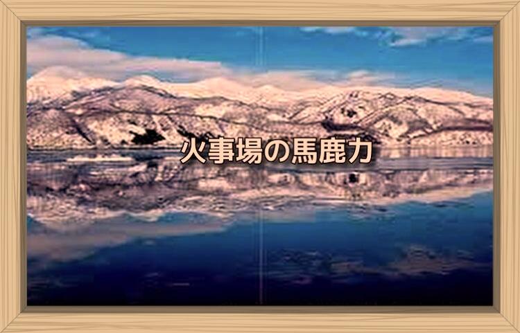 f:id:shiho196123:20191119090515j:plain