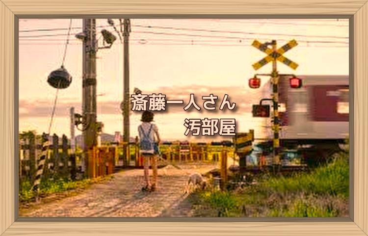f:id:shiho196123:20191120123930j:plain