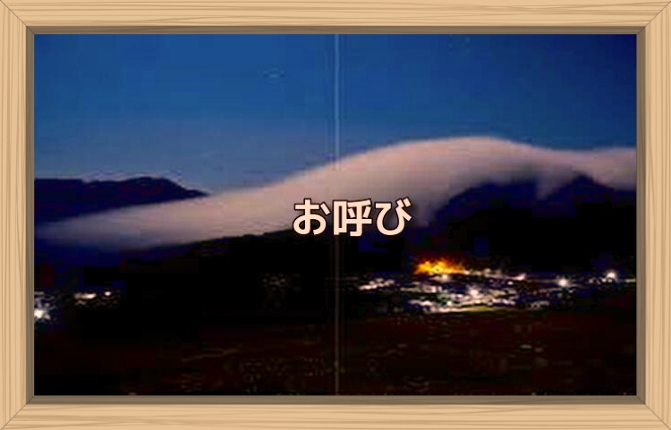 f:id:shiho196123:20191121090807j:plain