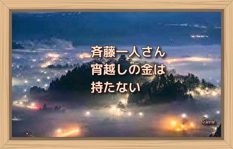f:id:shiho196123:20191122103137j:plain