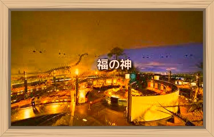 f:id:shiho196123:20191122104144j:plain