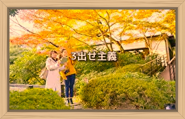 f:id:shiho196123:20191122104543j:plain