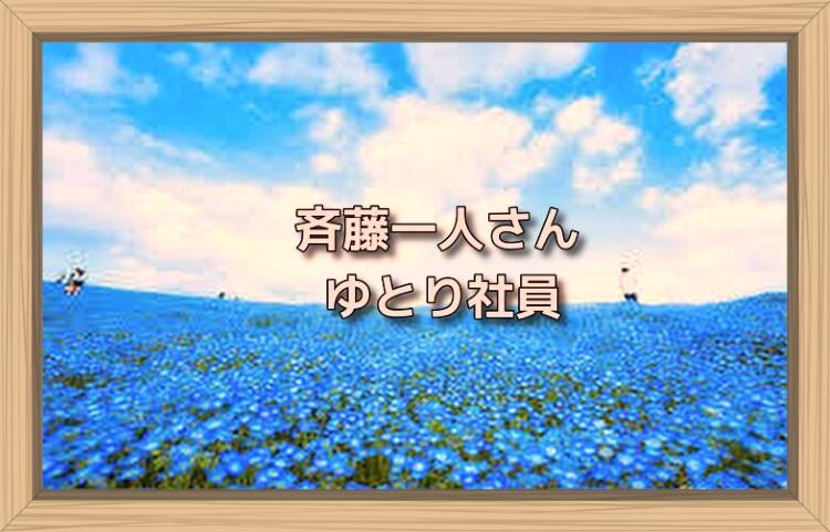 f:id:shiho196123:20191124090817j:plain