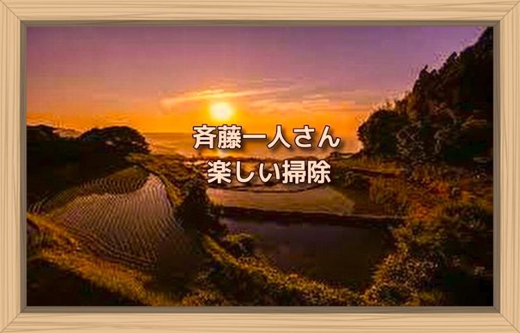 f:id:shiho196123:20191125112654j:plain