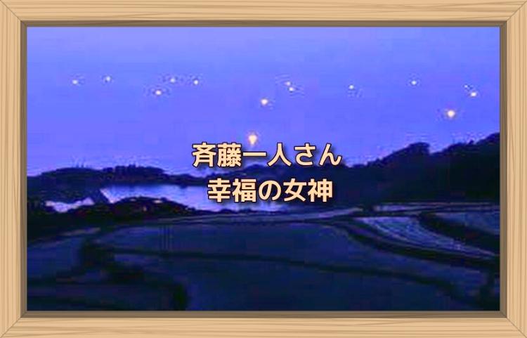 f:id:shiho196123:20191126072749j:plain