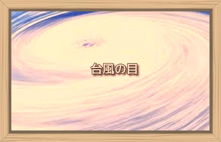 f:id:shiho196123:20191126073547j:plain