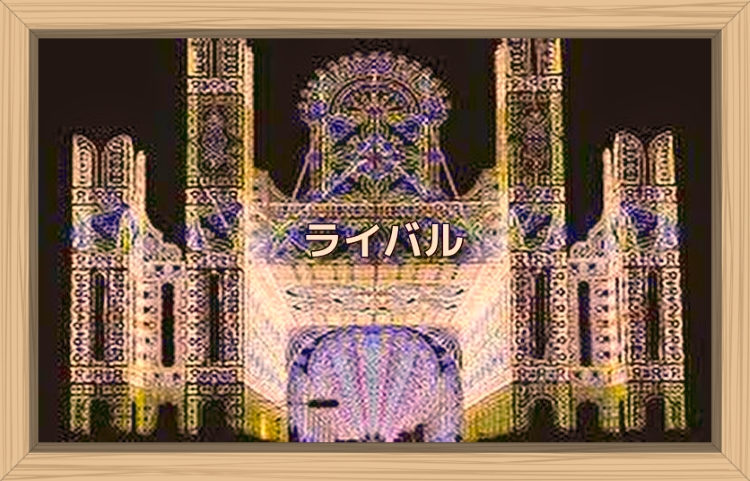 f:id:shiho196123:20191127094956j:plain