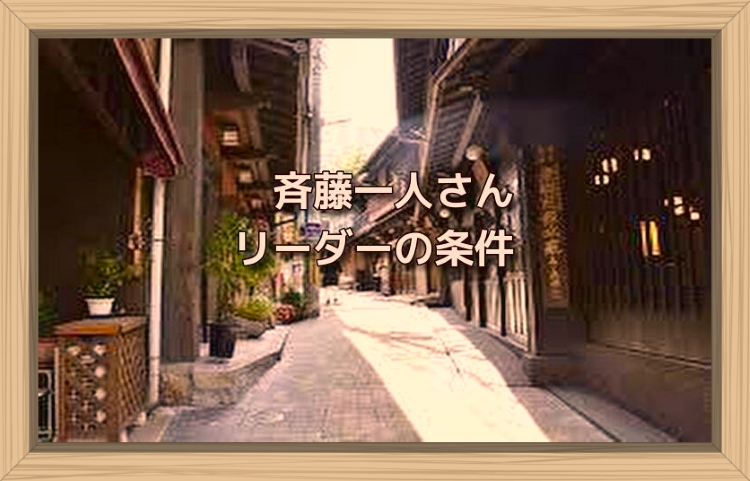 f:id:shiho196123:20191127100754j:plain