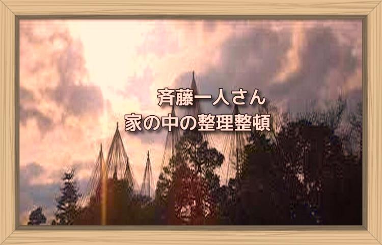 f:id:shiho196123:20191128102856j:plain
