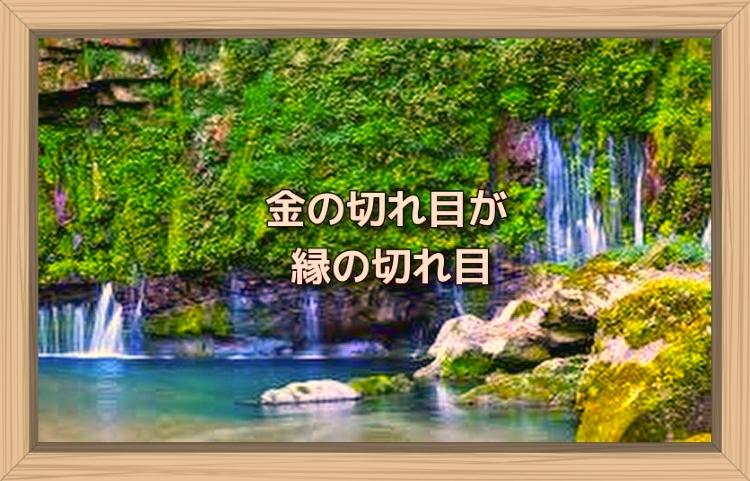 f:id:shiho196123:20191129091147j:plain