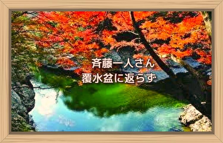 f:id:shiho196123:20191129092316j:plain