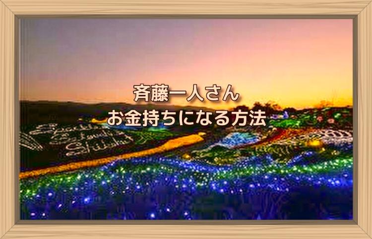 f:id:shiho196123:20191130085814j:plain