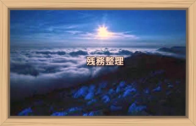 f:id:shiho196123:20191130090107j:plain