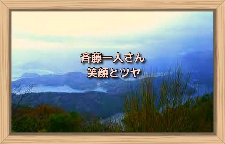 f:id:shiho196123:20191201104028j:plain