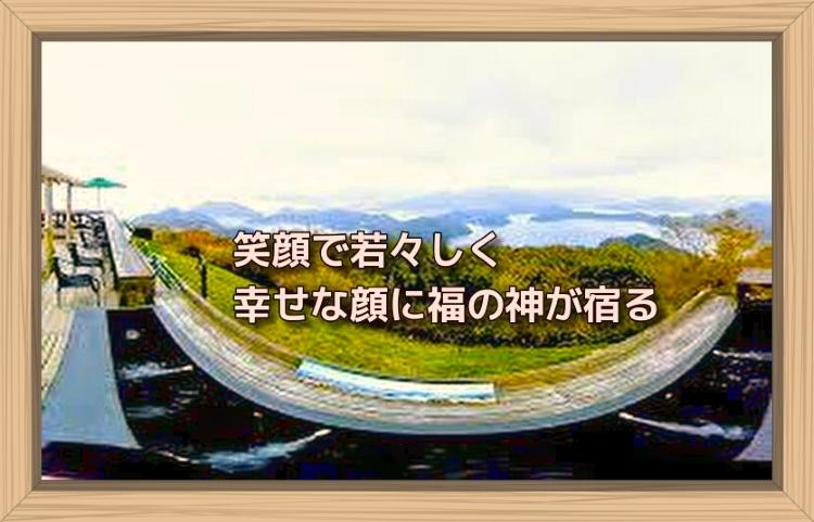 f:id:shiho196123:20191201104920j:plain