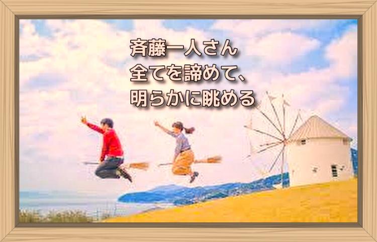 f:id:shiho196123:20191202105306j:plain