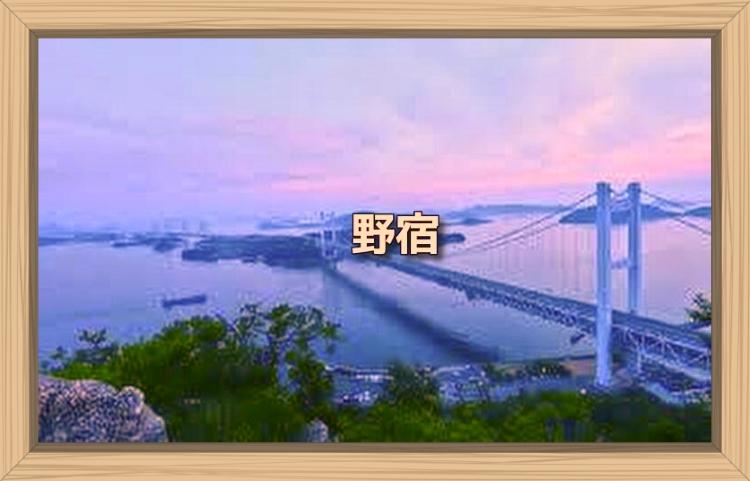 f:id:shiho196123:20191202105533j:plain