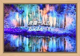 f:id:shiho196123:20191219102032j:plain