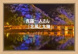 f:id:shiho196123:20191219130326j:plain