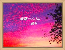 f:id:shiho196123:20191220131536j:plain