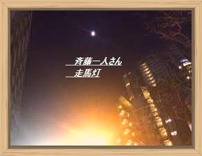 f:id:shiho196123:20191221090853j:plain