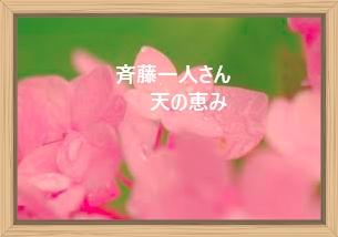 f:id:shiho196123:20191222105516j:plain