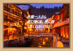 f:id:shiho196123:20191222172127j:plain