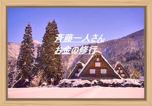 f:id:shiho196123:20191222172716j:plain