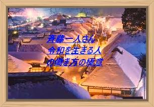 f:id:shiho196123:20191223084448j:plain