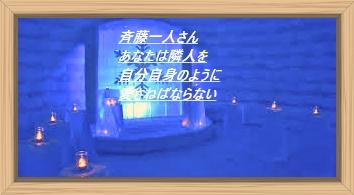 f:id:shiho196123:20191223102340j:plain