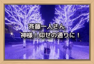 f:id:shiho196123:20191224104126j:plain