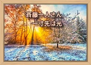 f:id:shiho196123:20191224130706j:plain