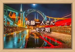 f:id:shiho196123:20191225131219j:plain