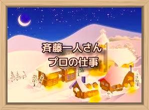 f:id:shiho196123:20191225214314j:plain