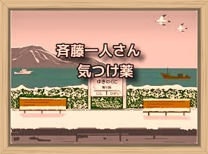 f:id:shiho196123:20191225215044j:plain