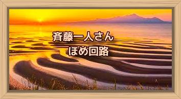 f:id:shiho196123:20191225220403j:plain