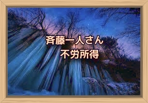 f:id:shiho196123:20191225220501j:plain