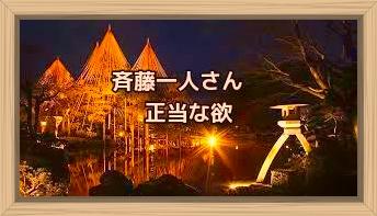 f:id:shiho196123:20191225221037j:plain