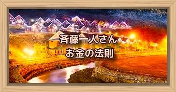 f:id:shiho196123:20191225221710j:plain