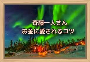 f:id:shiho196123:20191225222504j:plain