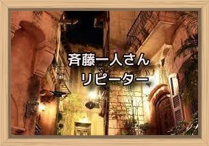 f:id:shiho196123:20191226090633j:plain