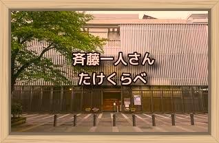 f:id:shiho196123:20191226123742j:plain