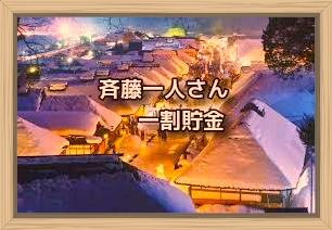 f:id:shiho196123:20191227101603j:plain