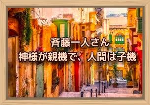 f:id:shiho196123:20191227134616j:plain