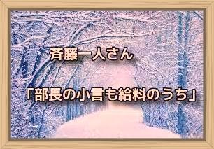 f:id:shiho196123:20191227174117j:plain
