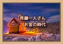 f:id:shiho196123:20191227205729j:plain