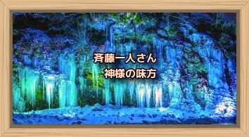 f:id:shiho196123:20191227210134j:plain