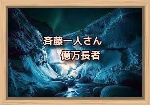 f:id:shiho196123:20191227210626j:plain